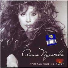 Priglashenie na zakat - Alla Pugacheva RUSSIAN POPULAR MUSIC BRAND NEW CD