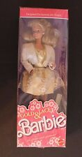 GOLD & LACE BARBIE 1989  TARGET EXCLUSIVE  NEW NRFB  MIB