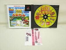 PS1 DX THE GAME OF LIFE The BEST with SPINE * Playstation PS Jinsei Japan p1