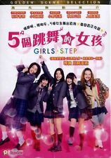 "Ishii Anna ""Girls Step"" Koshiba Fuka 2015 Japan Drama HK Version Region 3 DVD"