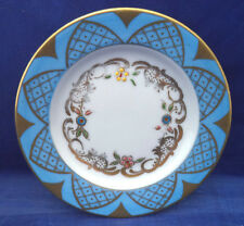 Butter Pat Pin Ring Dish A & E Lewis British Zone FLORAINE Blue Gold Enamel 3.75