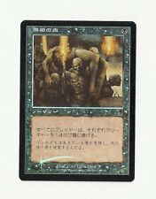 Mtg Japanese Foil Innocent Blood x1 Odyssey Magic the Gathering NM
