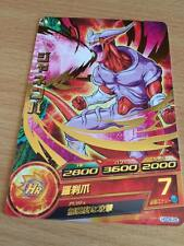 Carte Dragon Ball Z DBZ Dragon Ball Heroes God Mission Part 6 #HGD6-26 Rare 2016
