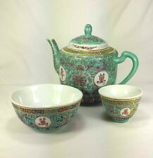 VTG Chinese Porcelain Tea Set Lidded Pot + Matching Large/Small Cup Pair CHINA