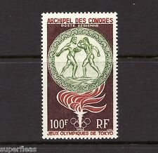 SUPERFLEAS 1964 ARCHIPEL BES COMORES Tokyo Olympic games boxing stamp  MNH