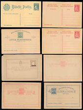 PORTUGAL COLONIES SAO THOME MADEIRA INDIA GUINEA POSTAL STATIONERY MINT..8 ITEMS