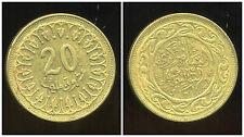 TUNISIE 20 millim  2005