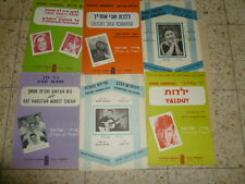 """LOT 10 ISRAELI SINGERS AND BANDS ON MUSICAL SHEET 1950-70"""" ISRAEL"""