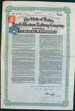 United States of Brazil 1929 State of Bahia South Western Railway COUPONS Bond