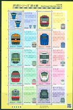 JAPAN MOTIEF SERIE TREINEN (RAILROAD SERIES NO 4)  .