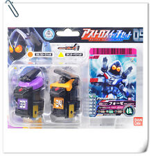 Bandai Masked kamen rider fourze Astro Switch Set05 33 34