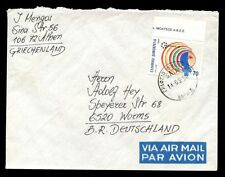 Greece 1990 Airmail Cover To Germany #C6945
