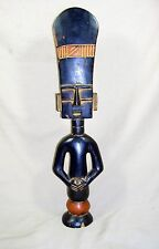 "African Wood Carving Fertility God Sculpture Tribal Totem 15.5"" Tall 4937"