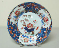 BEAUTIFUL EARLY 18th C. ANTIQUE CHINESE EXPORT IMARI PORCELAIN PLATE, c. 1720