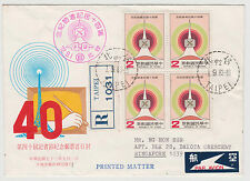 TAIWAN - 1983 Returned FDC cover from Singapore, many stamps ! (TW21)