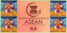 Malaysia 2015 Joint Stamp Issue of ASEAN Community (B4) ~ MNH