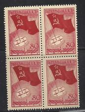 RUSSIA - 628 - MNH - 1938 ISSUES - BLOCK OF 4 - SOVIET FLIGHT TO NORTH POLE