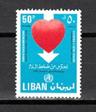 LEBANON- LIBAN MNH SC# C788 DOWN WITH HIGH BLOOD PRESSURE