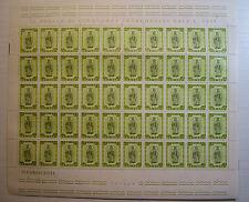 1975 ITALIA  100 lire  Boccaccio   foglio intero MNH**
