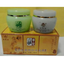 Hua Tuo Chinese herbal effect freckle cream whitening removing spot acne 20gx2 %