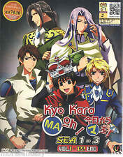 God Save Our King S1+S2+S3 Kyo Kara Maoh + Free Anime DVD, Demon King From Today