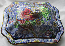 RARE BRITISH ANCHOR POTTERY FLORAL CHINTZ PEACOCK COVERED VEGETABLE BOWL