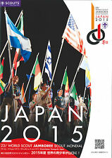 2015 World Scout Jamboree - SCOUTS OF JAPAN (NIPPON) PROMOTION LEAFLET