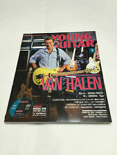 YOUNG GUITAR Magazine 2012 MAR. Printed in Japan DVD Regioncode2 Gus G