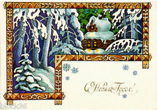 1988 Russian postcard HAPPY NEW YEAR! Log house in snowy forest
