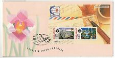 Singapore FDC - 1995 M-Sheet stamps LETTER WRITING DAY canc on ORCHID cover