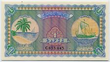 Maldives 1 rupee  1960 year  Pick #2b  UNC