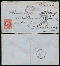 SPAIN 1862 PATENT LETTERSHEET to FRANCE...OUTER ONLY