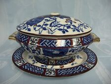 MINTON FAISAN COVERED GRAVY/SAUCE BOWL w/UNDERPLATE - 1860's EARLY MARK - DAMAGE