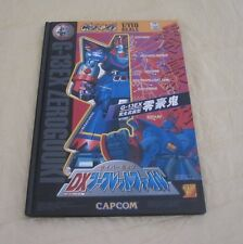 1997 CAPCOM SECRET FILE Cyberbots DX