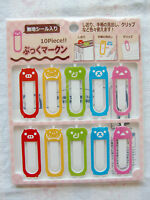 """""""Bookmarkun"""" Cute Japanese Animal Bookmark Clips -  Set of 10 - Made in Japan"""