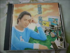 a941981 童安格 Angus Tung Taiwan 1996 點將 CD Accept as Usual 收留