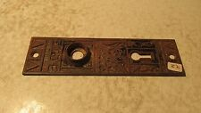 Antique Cast Iron Eastlake Door Plate  No. 22