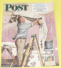 Post Magazine 1949 Wallpaper Guy cover Nice Picture! See!