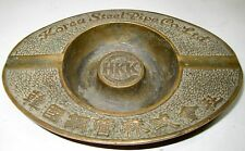 Vintage Collectible Beautiful Ash Tray Made In Korea Steel Pipe Co. Ltd.