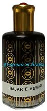 100ML HAJER E ASWAD  (BLACK STONE) WOODY AMBERY MUSKY PERFUME OIL BY SURRATI