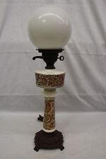 Royal Standard Bone China Orange Paisley Chintz #1445 3-Way Electric Parlor Lamp