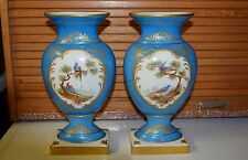 Pair Sevres France Vintage Antique Vases Hand Painted Birds Gold Gilt & Blue 11""