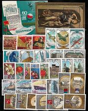 Russia year set 1978 stamps 126 s/s 9