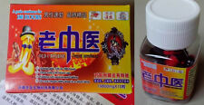 Wqnjchina A1  Strong Sex Enhancer Impotence Aid 10 pills/ bottles