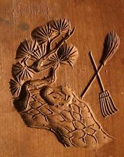 ksg13  ANTIQUE JAPANESE KASHIGATA CAKE MOLD PINE TREE BROOM RAKE WOOD 1895