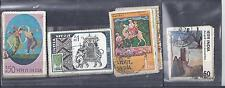 Used Stamps Indian Miniature & MODERN INDIAN Paintings - Indepex 73 - 4 stamps