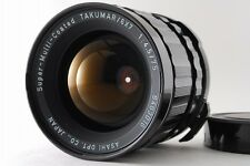 [Exc-] Pentax SMC Takumar 6X7 75mm f/4.5 Lens for 6X7 67 II from Japan #5575
