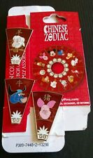 Disney Chinese Zodiac 3 Pin Lot Piglet Babe Blue Ox Goat Mother Sheep