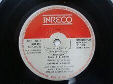 JAHAN BAHE GANGA KI DHAR S N TRIPATHI BHOJPURI FILM rare EP RECORD INDIA 1978 EX