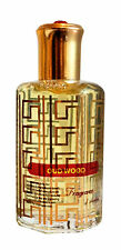 OUD WOOD ROSEWOODY VANILLA PERFUME OIL EXCLUSIVE TO FRAGRANCE OF ARABIA 36ML